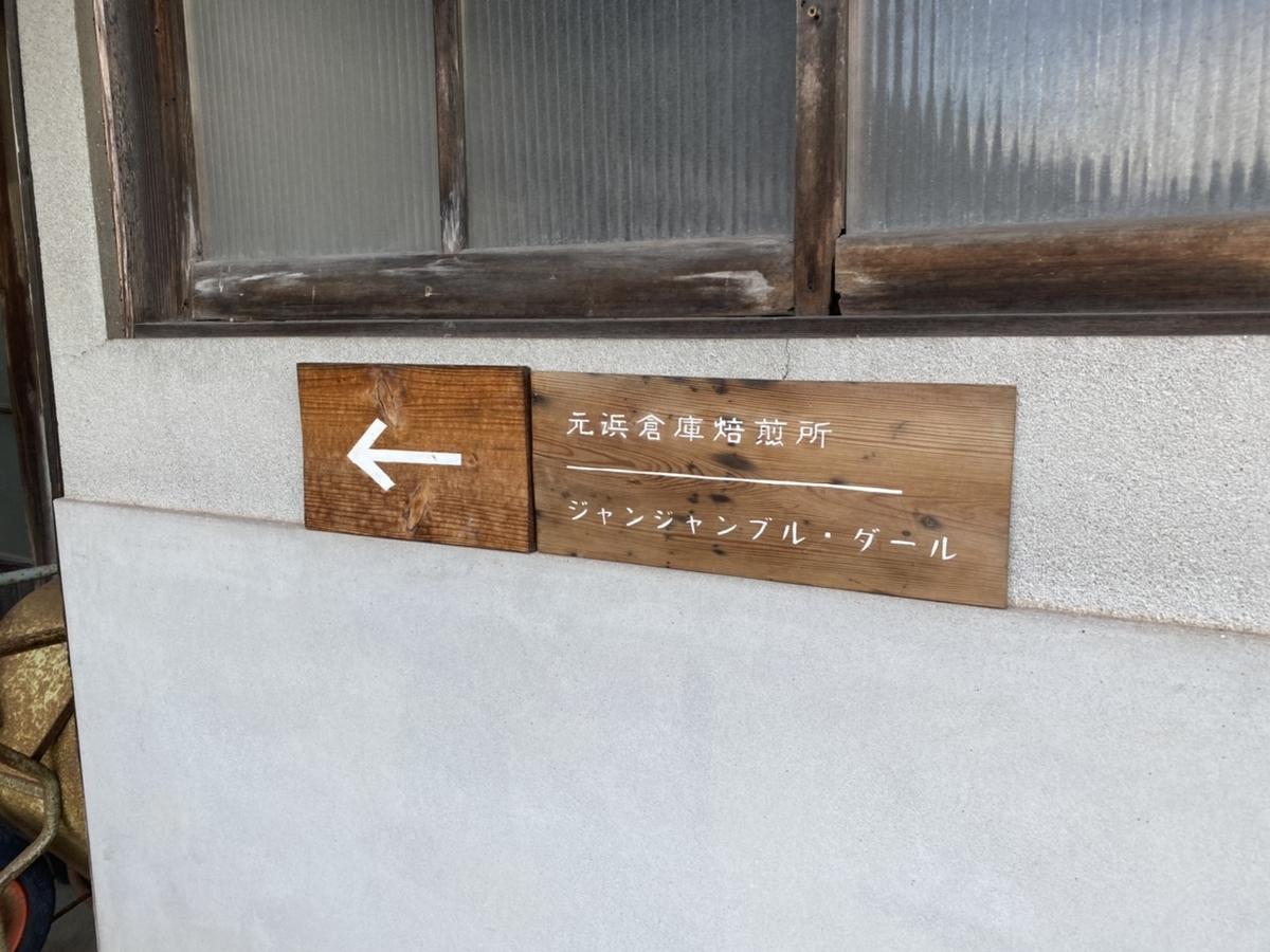 f:id:asakuchi_asako:20210729140531j:plain