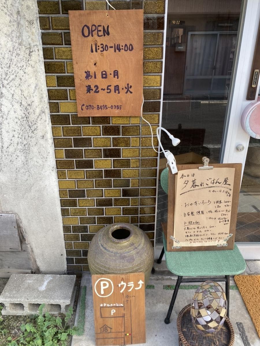 f:id:asakuchi_asako:20210729140535j:plain