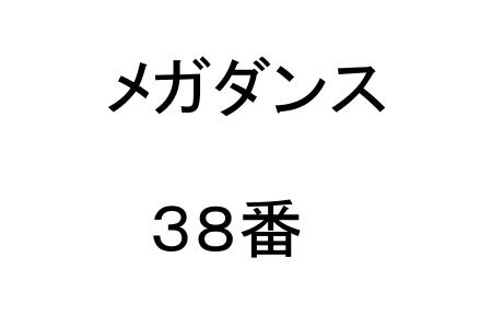 6b40a74465f20ed687899e7e0738e426