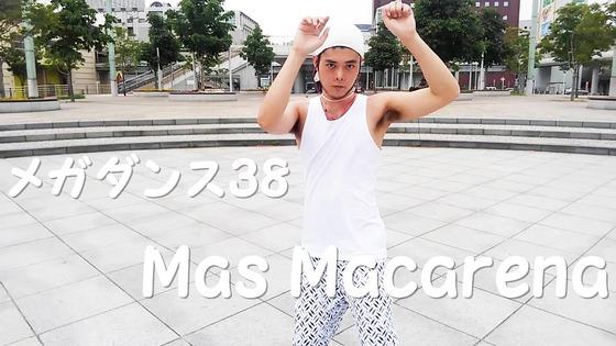 Mas Macarena-1-1 191-1