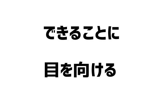 f:id:asakumamasaru:20170603192053p:plain
