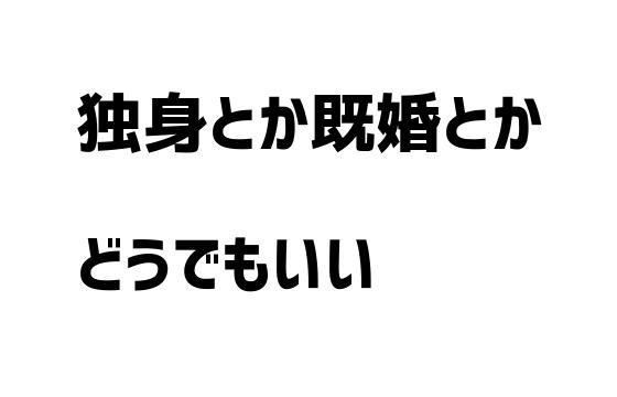 f:id:asakumamasaru:20170604232322p:plain