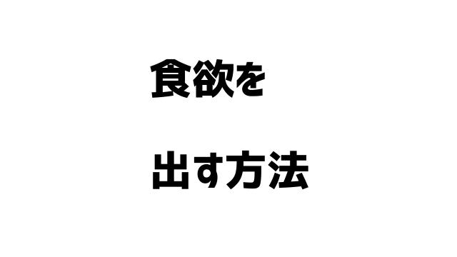 f:id:asakumamasaru:20170609184028p:plain