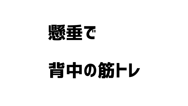 f:id:asakumamasaru:20170610172905p:plain