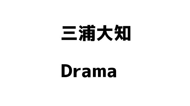 f:id:asakumamasaru:20170610175114p:plain
