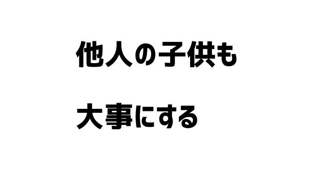 f:id:asakumamasaru:20170611215435p:plain