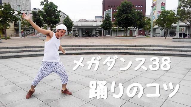 f:id:asakumamasaru:20170612001635j:plain