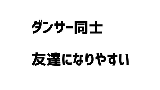 f:id:asakumamasaru:20170613222036p:plain