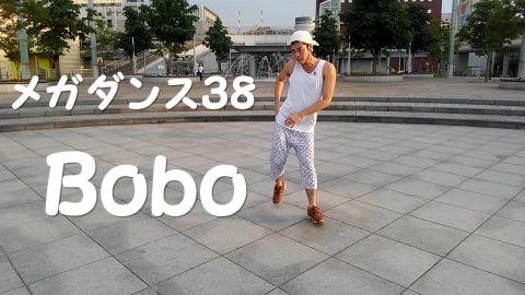 f:id:asakumamasaru:20170615233052j:plain