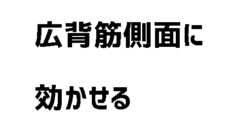 f:id:asakumamasaru:20170618211834p:plain