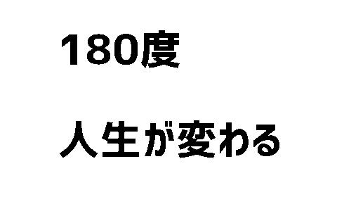 f:id:asakumamasaru:20170625213419p:plain