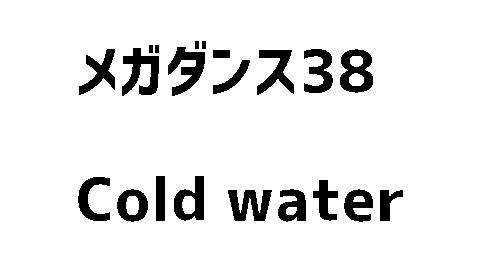 f:id:asakumamasaru:20170628222345p:plain