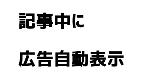 f:id:asakumamasaru:20170704203939p:plain