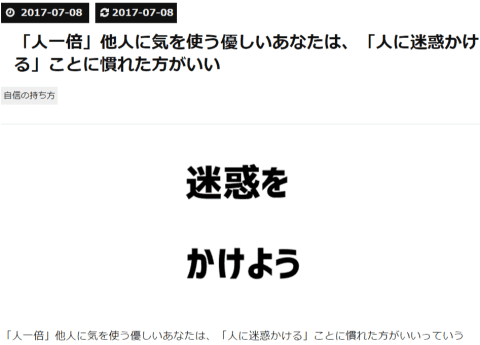 f:id:asakumamasaru:20170709012535p:plain