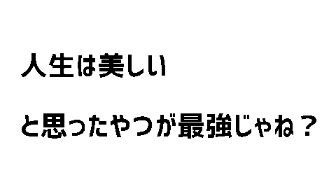 f:id:asakumamasaru:20170724212039p:plain