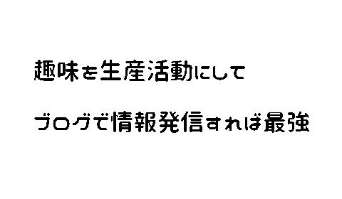 f:id:asakumamasaru:20170729221615p:plain