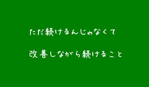 f:id:asakumamasaru:20170730235447p:plain