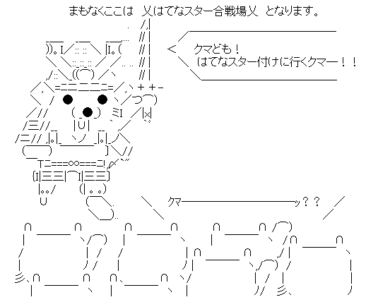 f:id:asakumamasaru:20170903213825p:plain
