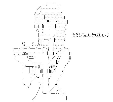f:id:asakumamasaru:20170907234136p:plain