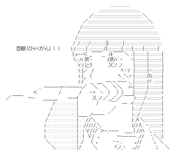 f:id:asakumamasaru:20170909223534p:plain