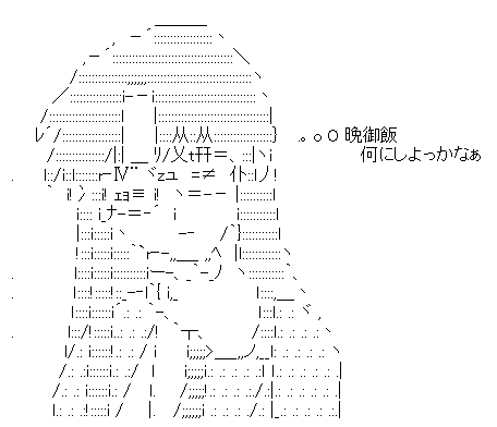 f:id:asakumamasaru:20170913013624p:plain