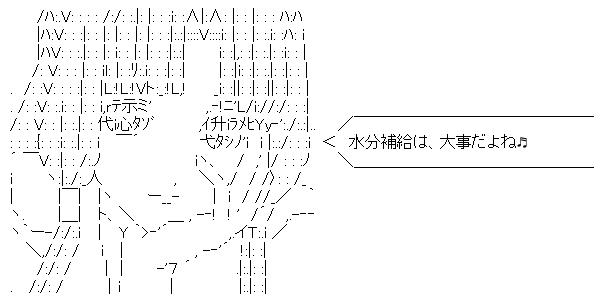 f:id:asakumamasaru:20170927003036p:plain