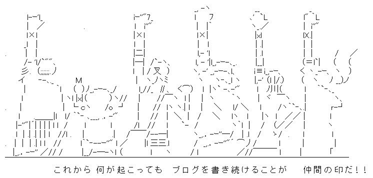 f:id:asakumamasaru:20171005010124p:plain