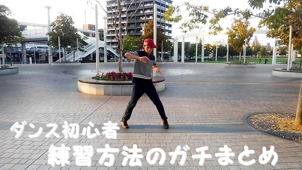 f:id:asakumamasaru:20171111120155j:plain