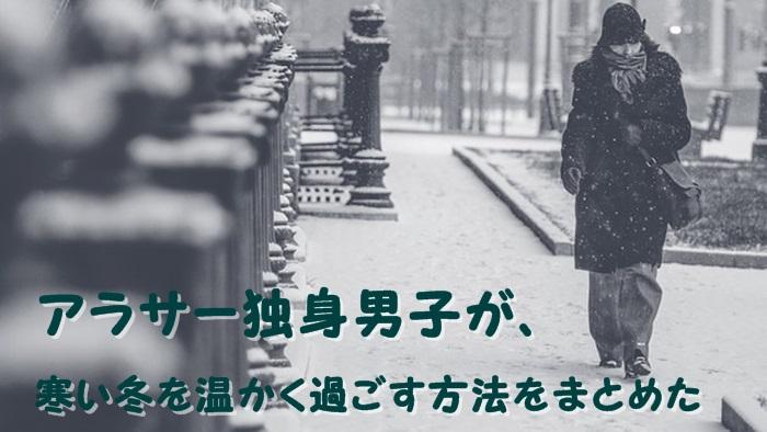 f:id:asakumamasaru:20171113230633j:plain
