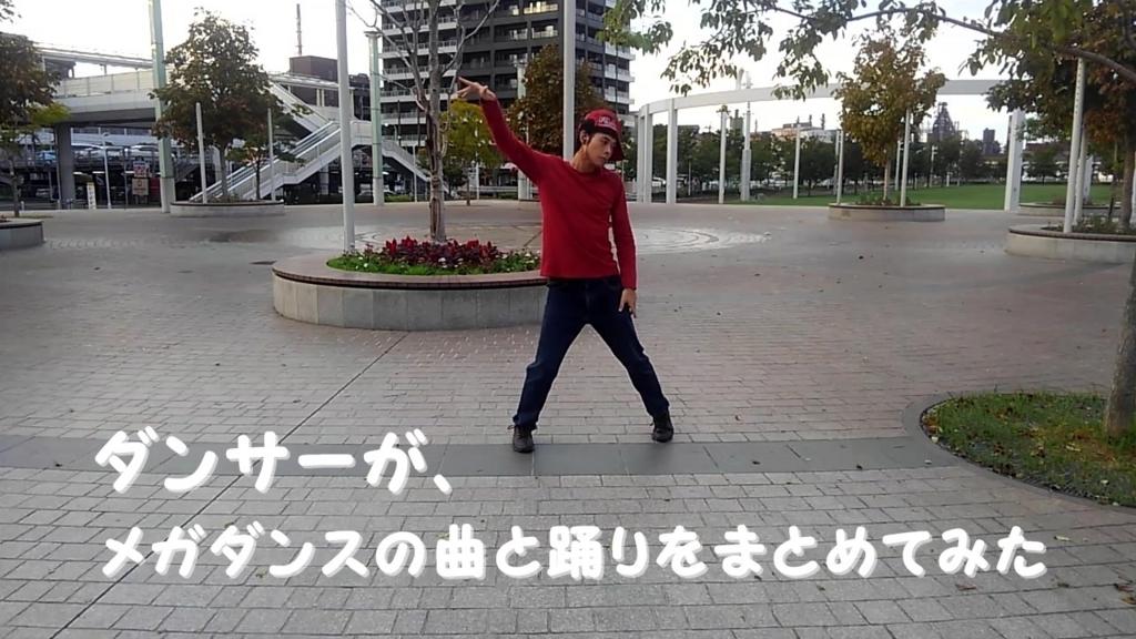 f:id:asakumamasaru:20171116003549j:plain