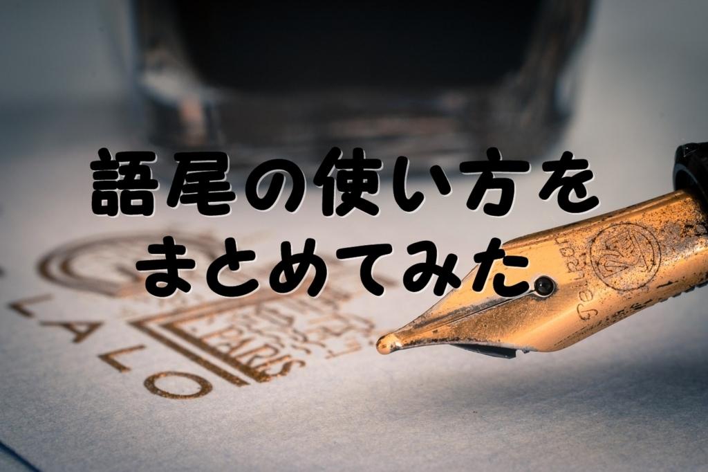 f:id:asakumamasaru:20171121113211j:plain
