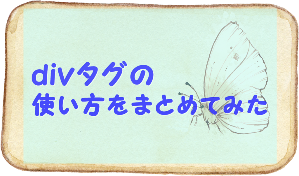 f:id:asakumamasaru:20171126213621p:plain