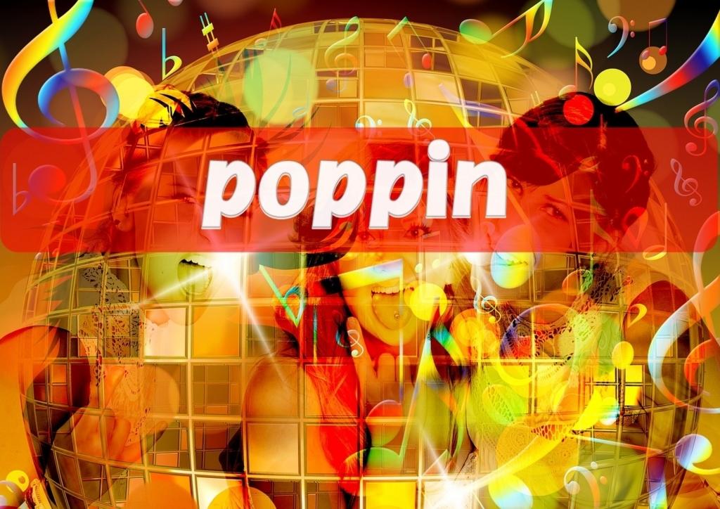 (Poppin)ポッピンダンスの基本