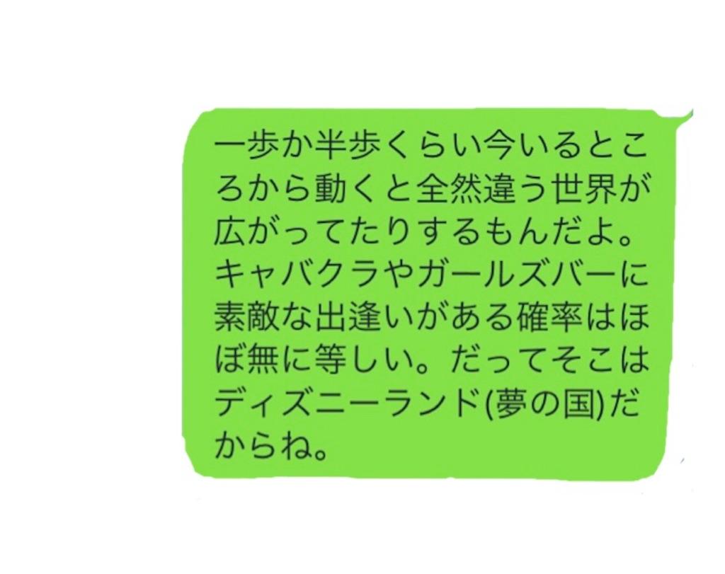 f:id:asakuniyuki0401:20190521113745j:image