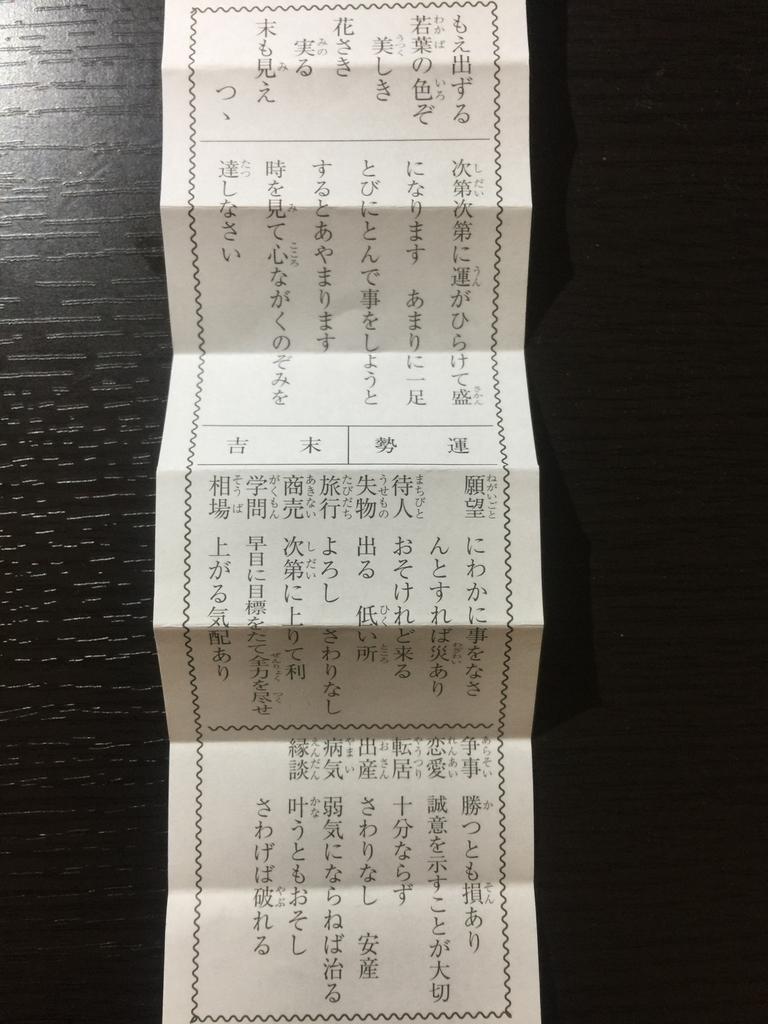 f:id:asakuno:20190104230511j:plain