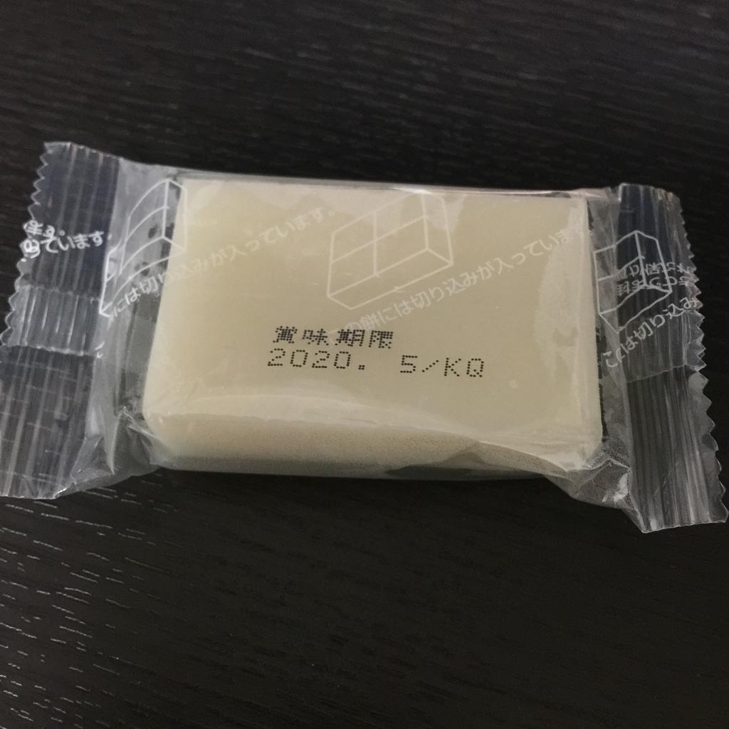 f:id:asakuno:20190125212400j:plain