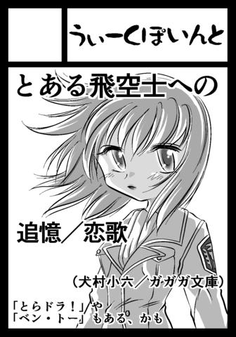 f:id:asakura-t:20090220084747p:image:w200