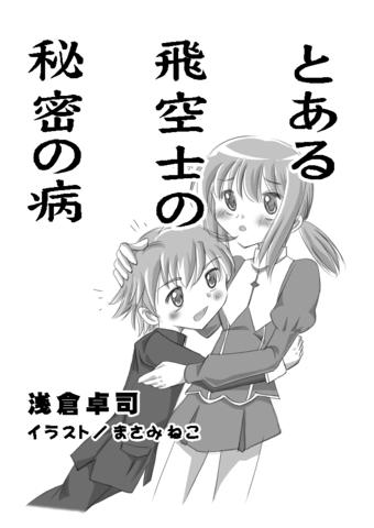 f:id:asakura-t:20090811104129p:image:w160