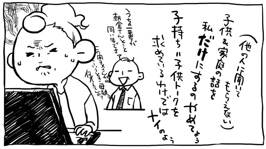 f:id:asakuraa:20160119030343j:plain