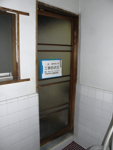 f:id:asakurahouse:20110228085630j:plain