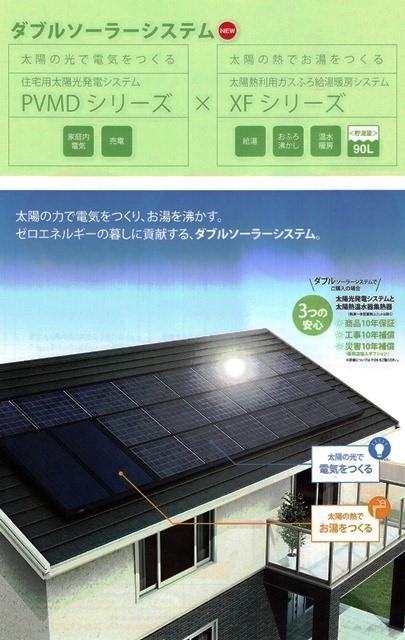 f:id:asakurahouse:20130217155057j:plain