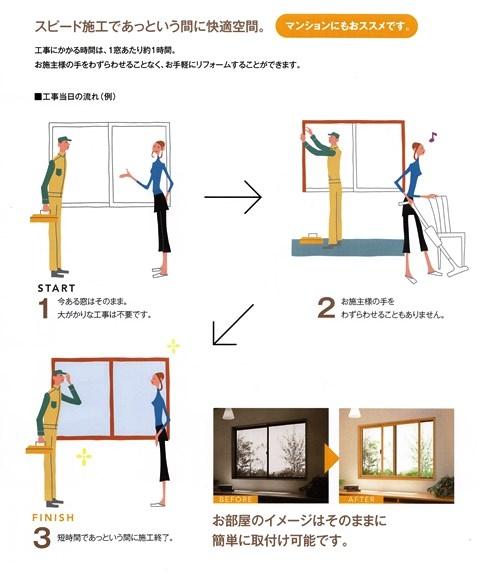 f:id:asakurahouse:20130318130944j:plain