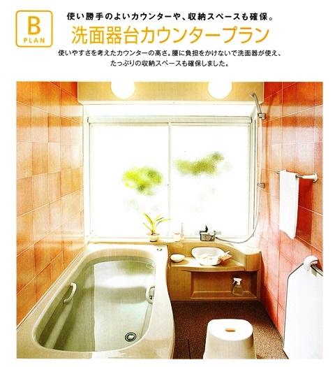 f:id:asakurahouse:20131121202448j:plain