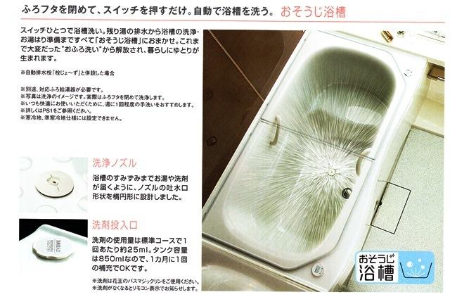 f:id:asakurahouse:20140102203103j:plain