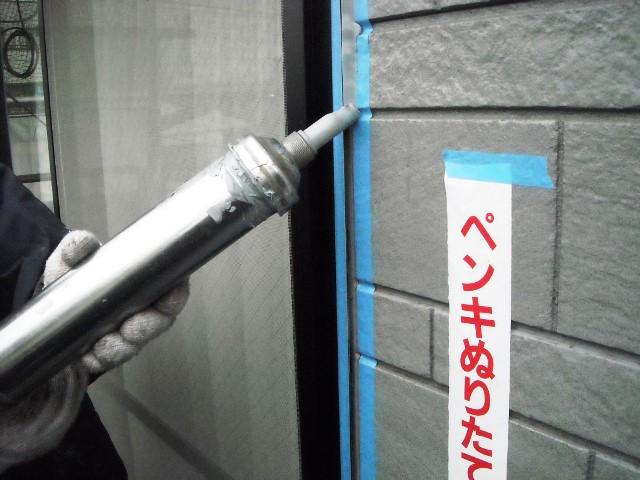 f:id:asakurahouse:20140204085200j:plain