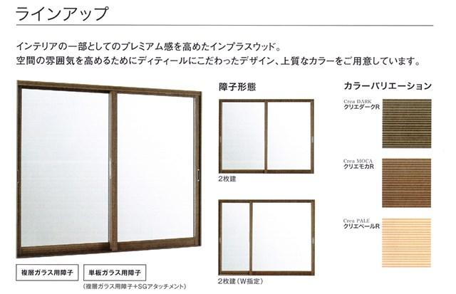 f:id:asakurahouse:20140205210814j:plain