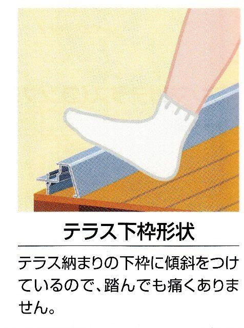 f:id:asakurahouse:20140218214212j:plain