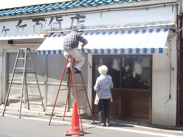 f:id:asakurahouse:20140427103244j:plain
