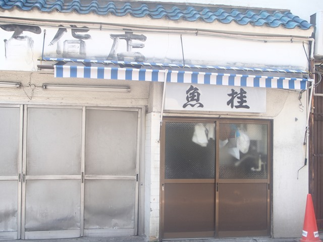 f:id:asakurahouse:20140427121521j:plain
