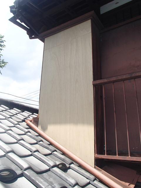 f:id:asakurahouse:20140614124327j:plain